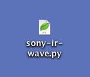 screenshot pythonfile
