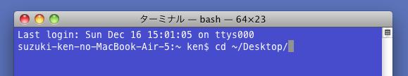 screenshot cd Desktop