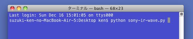 screenshot run python