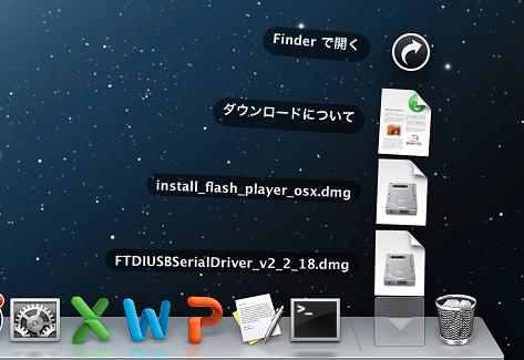 Arduino ftdi driver Mac os x