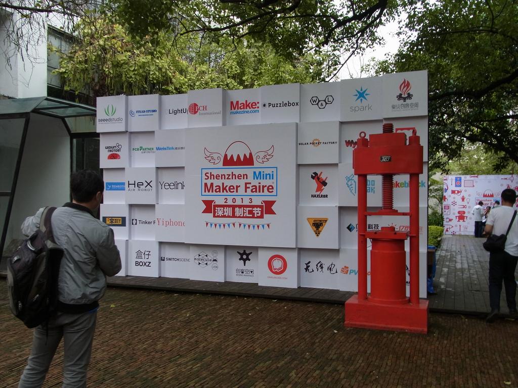 Maker Faire Shenzhen 2013 Sponsor Panel