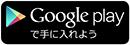 GoogleAppLink