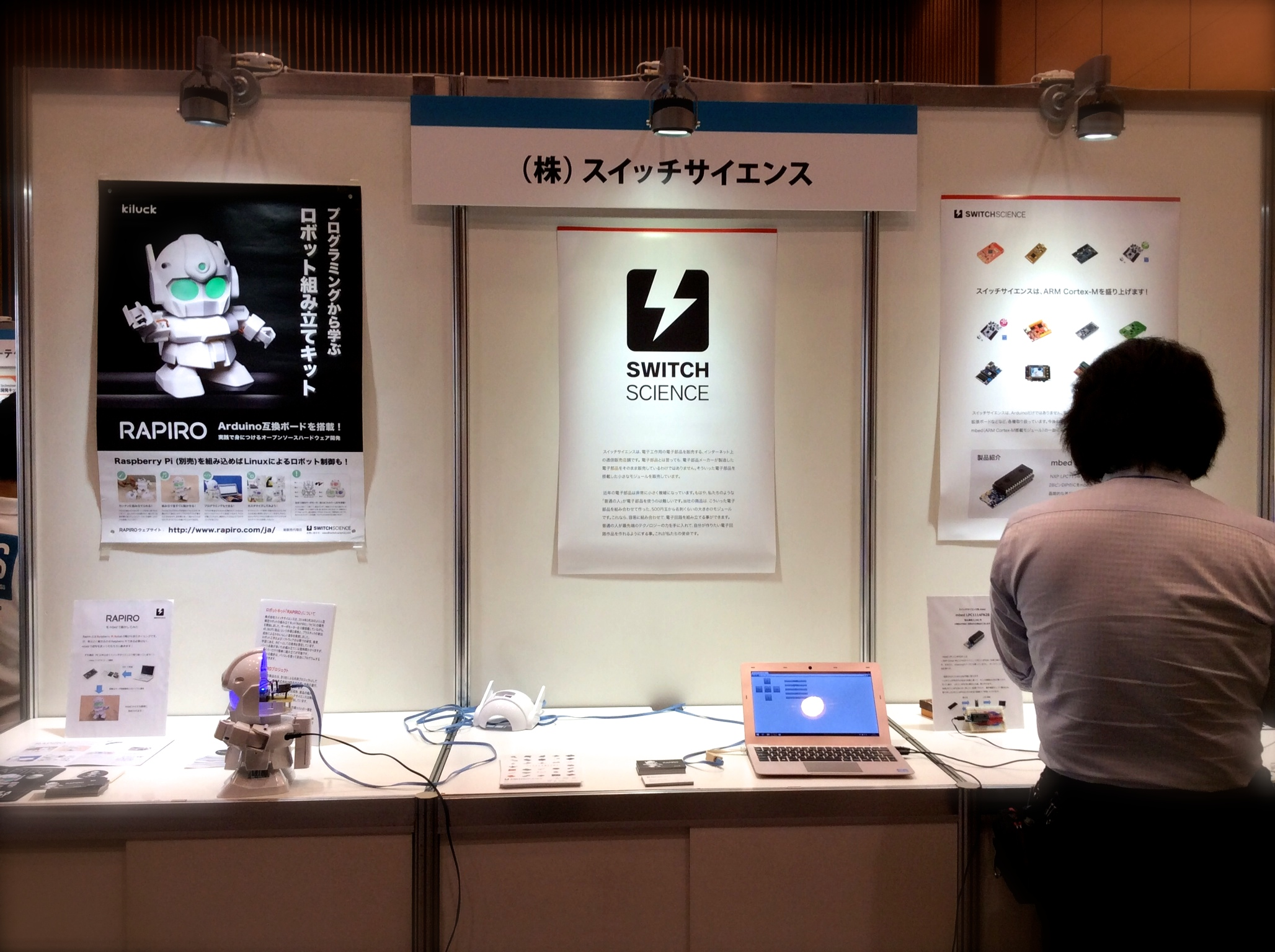 ssci-booth_20140613