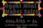 Ogaki Mini Maker Faire 2014に参加します!