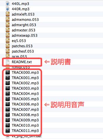 touchboard-files