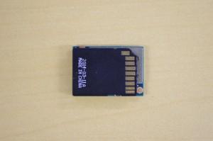 s-IMGP2537