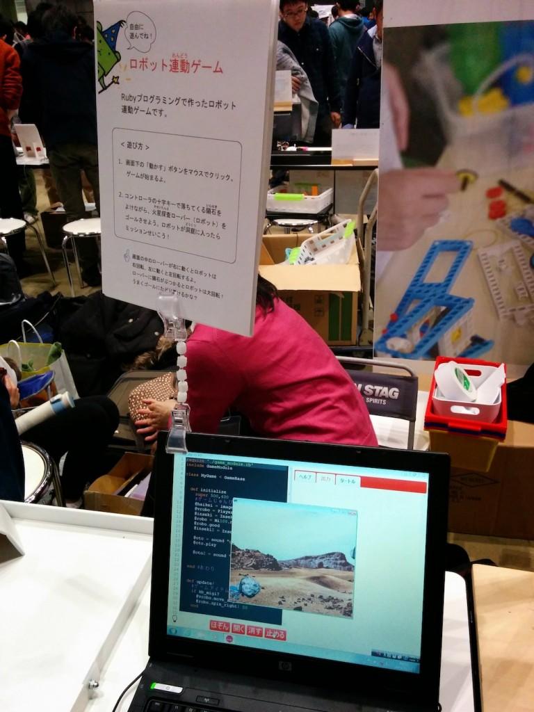 Rubyプログラミングで作ったロボット連動ゲーム。子供にプログラミングを教えるのに、実はRubyは使いやすいのだとか。