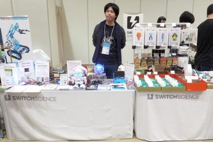 Maker Faire Tokyo 2014 デモ展示リスト