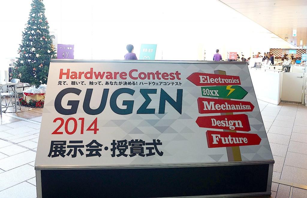 GUGEN_Panel