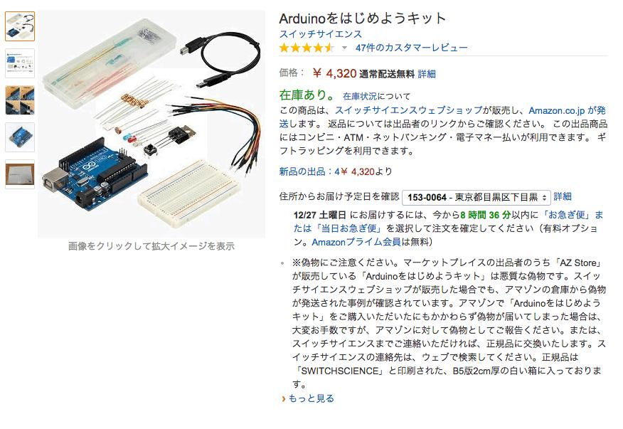 amazon_gettingstarted