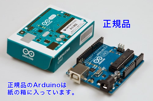 arduino_pack
