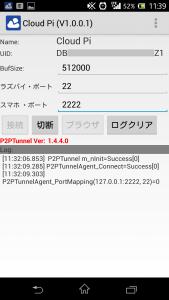 Screenshot_2015-01-14-11-39-48