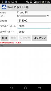 Screenshot_2015-01-16-11-40-19
