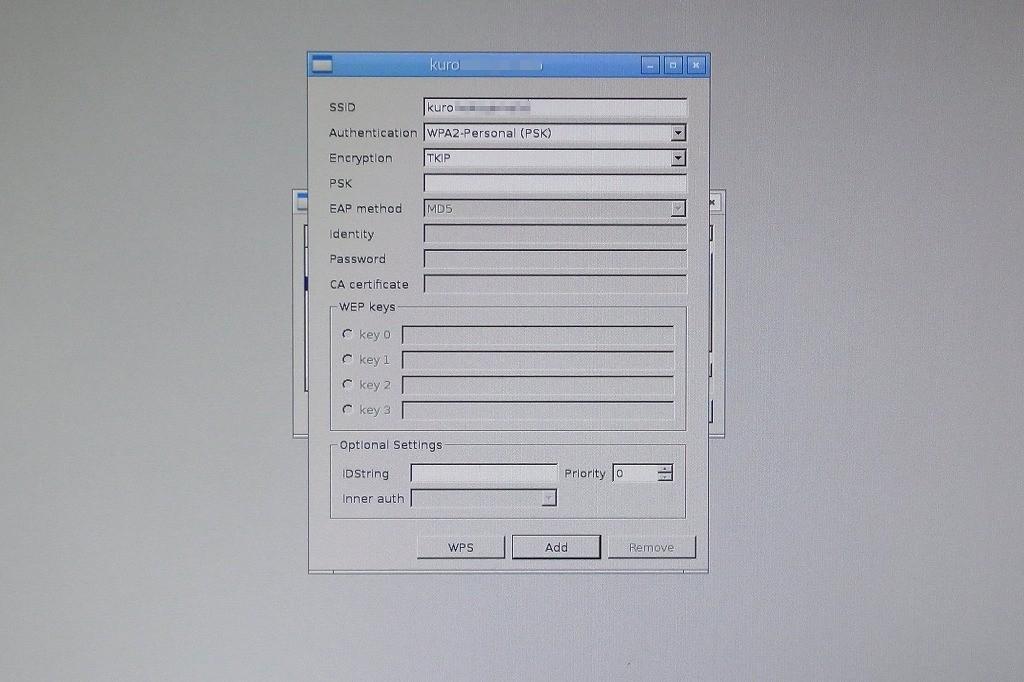 ss-SRIMG0022