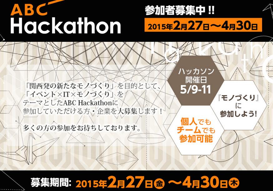 ABCHackathon-extend