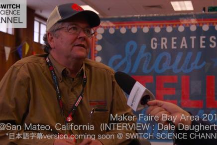 Maker Faire Bay Areaの動画公開&おみやげプレゼント第5弾