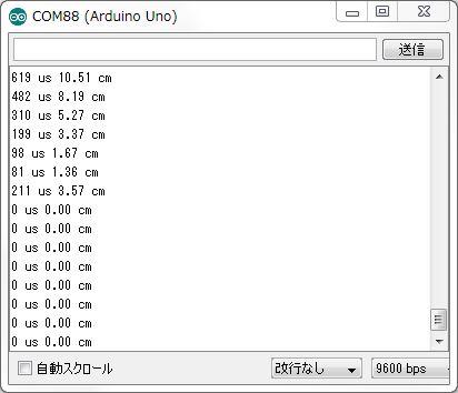 HC-SR04_3