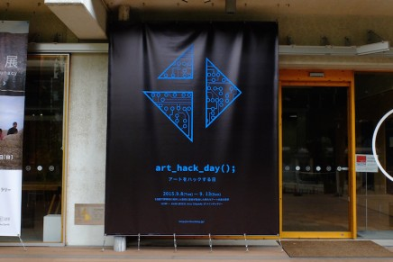 3331α art hack day 2015