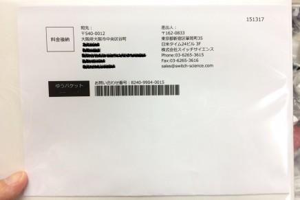 185円→150円に!送料/配送方法変更のお知らせ