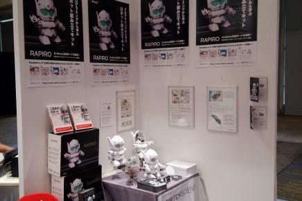 CEATEC JAPAN 2015に出展しています