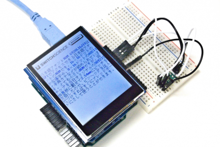 日本語フォントROM GT20L16J1Yを使ってみました。