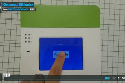 KinomaJS Blocksを動かしてみました