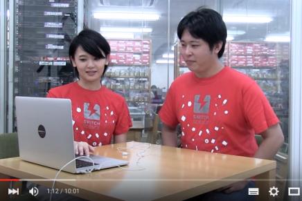 【スイッチサイエンスチャンネル】年末特別編〜2015年振り返り〜