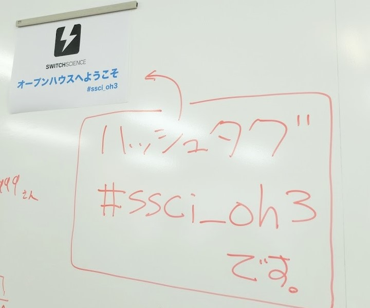 SSCI_openhouse