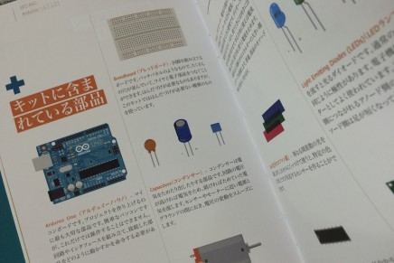 The Arduino Starter Kitの日本語対応に協力しました。