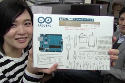 【スイッチサイエンスチャンネル】The Arduino Starter Kit(日本語版)