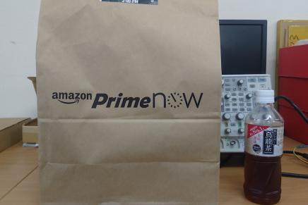 Amazon Prime Nowを試してみました。