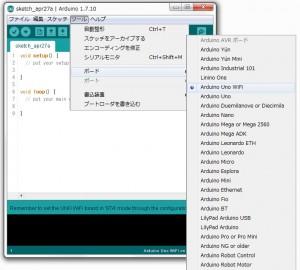 arduino_ide-1-7-10