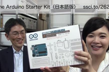 【スイッチサイエンスチャンネル】The Arduino Starter Kitおすすめです