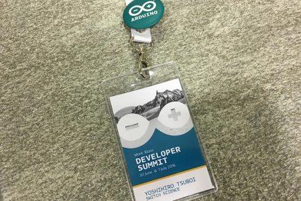 Arduino Developer Summit 2016に参加してきました。