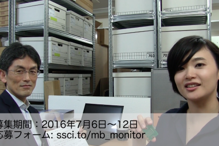 micro:bit互換機の試作機モニターを募集します【スイッチサイエンスチャンネル】