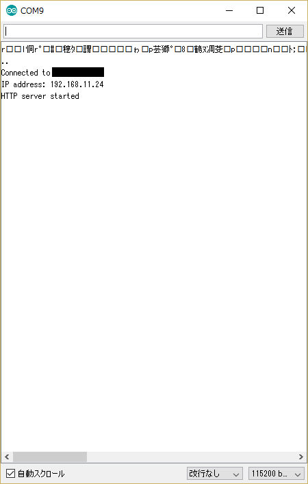 sender__init