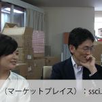 委託販売(マーケットプレイス)【スイッチサイエンスチャン...