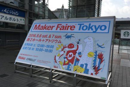 Maker Faire Tokyo 2016無事終了しました!