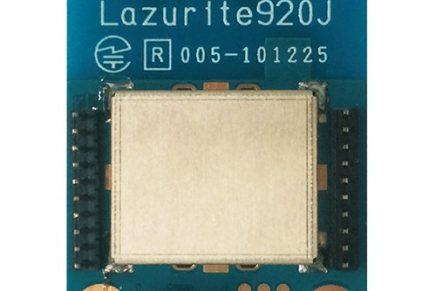 Lazurite Miniシリーズの取り扱いを開始しました