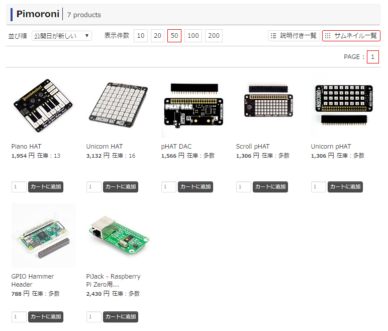 pimoroni_category