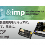 +StyleにてElectric Imp社IoT開発キット先行販売開始!
