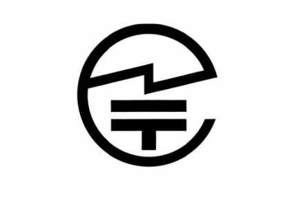 電子部品の輸入についての雑多なお話(技適編)