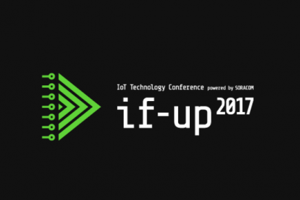 「IoT Technology Conference powered by SORACOM if-up 2017」に販売パートナーとして参加します