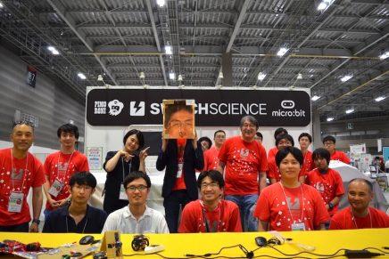 Maker Faire Tokyo 2017に出展しました