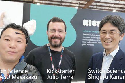 [速報] Kickstarterから同人ハードウェア向けの新サービス、Quickstarter!