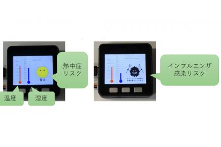 M5Stackによる「温湿度計+α」の製作