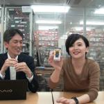 M5Stackの新商品M5Cameraの紹介【スイッチサイエンスチャン..