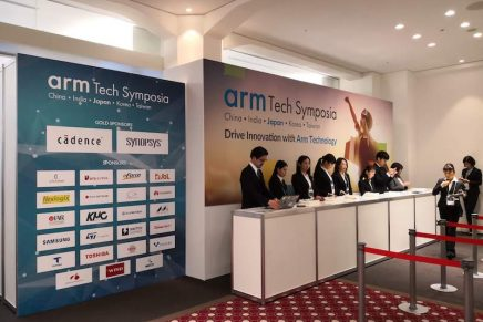 Arm Tech Symposia / Arm Mbed Connectに参加しました