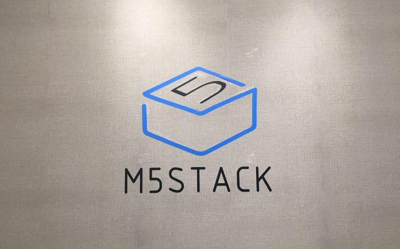 M5Stack_entrance