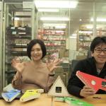 Maker Faire Kyoto 2019のお知らせ ~ その1